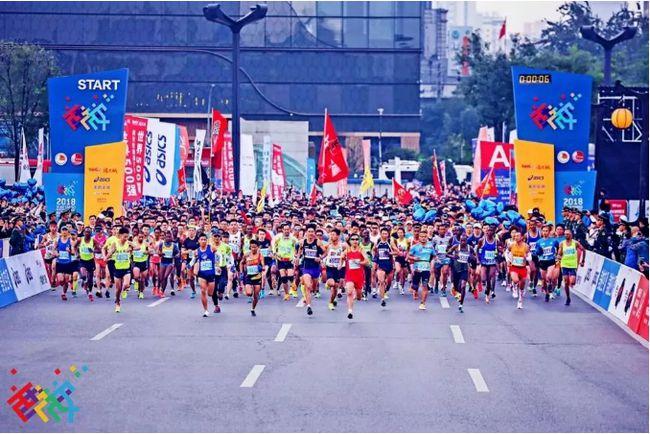 2021西安马拉松4月17日举行